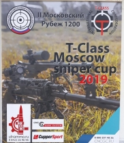 T-Class Moscow Sniper Cup 2019, 19.10.2019